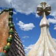 2005 – Barcelona, the city of Antoni Gaudi and the Modernistas