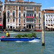 2010 – Venice; San Polo, San Marco and the Vaporetto pass