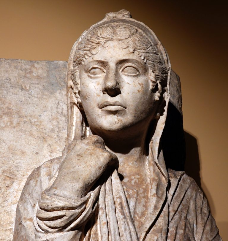 Atistia, wife of Eurysaches, the Baker; Centrale Montemartini