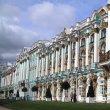 2001 – St Petersburg (Russia)